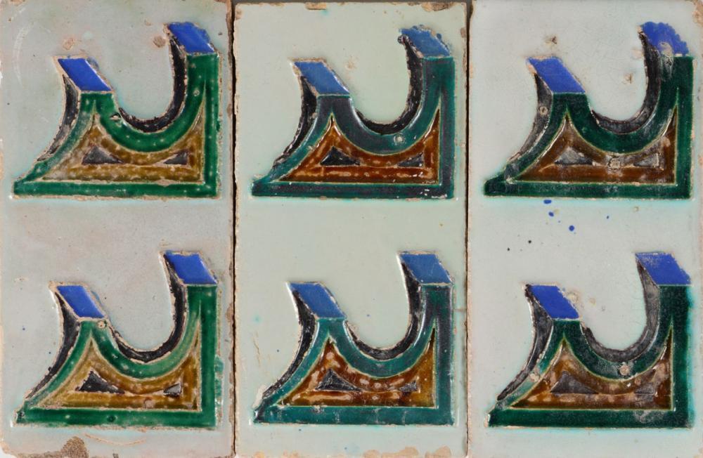 A SET OF 4 HISPANO-ARABIC TILES