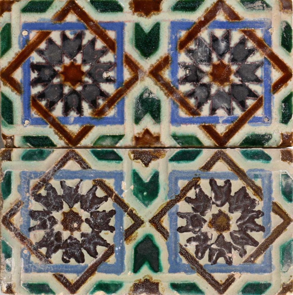 A SET OF 9 HISPANO-ARABIC TILES