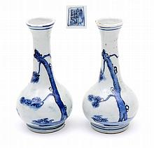 PAIR OF SMALL VASES