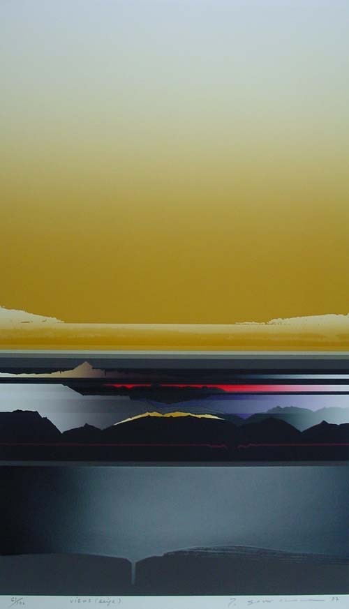 Tetsuro Swada.(1933-1998) Beautiful framed behind glass. Vieuws Beige.