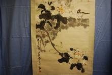 Chinese Painting - Chen Ziyi Flower