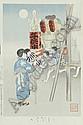 SHUNTEI MIYAGAWA (1873-1914) CHILDREN, Miyagawa Shuntei, Click for value