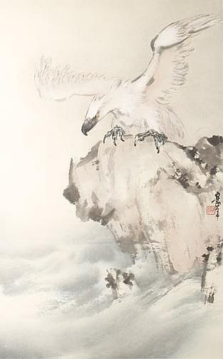 OU HAONIAN (B.1935) EAGLE