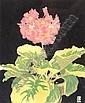 gordon Eastcott payne osa, aoca (1891-1983), Gordon Eastcott Payne, Click for value