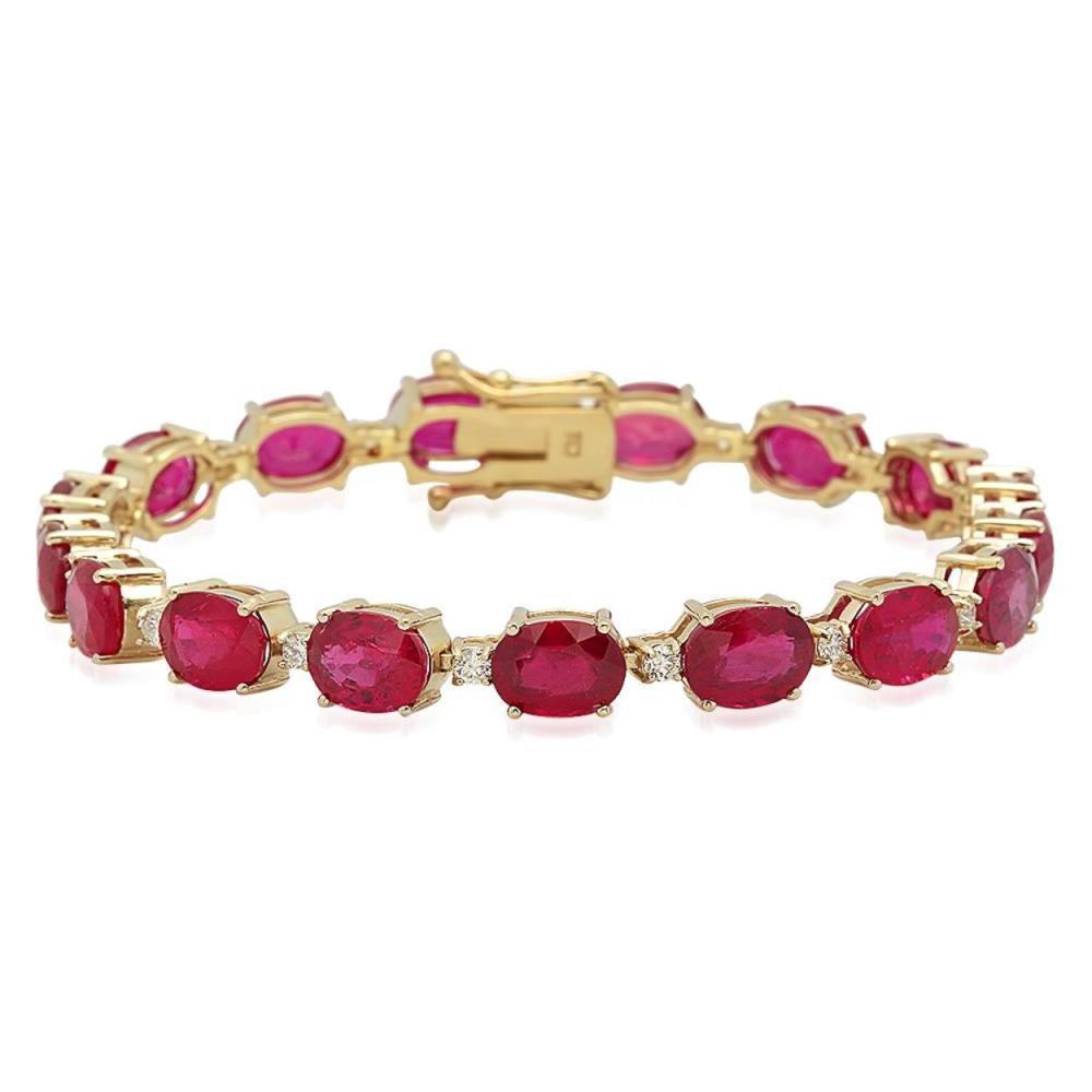 Lot 3: 18K Gold 30.12ct Ruby 0.78ct Diamond Bracelet