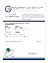 Lot 39: 14k White Gold 1.19ct Emerald 0.70ct Diamond Ring