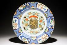 Asian Arts: Chinese and Japanese porcelain, sculpture and works of art