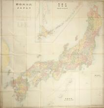 A large printed map of Japan and its islands, Meiji, ca. 1900