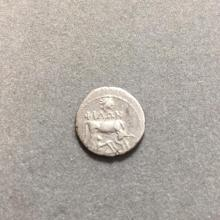 3rd-2nd Century BC, Greek Silver Drachm Coin