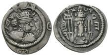 Ancient Persia, Sasanian Empire Silver Drachm Coin