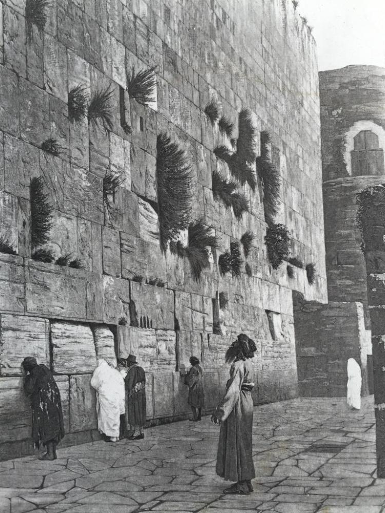 19thc Photogravure Print, The Wall Of Solomon