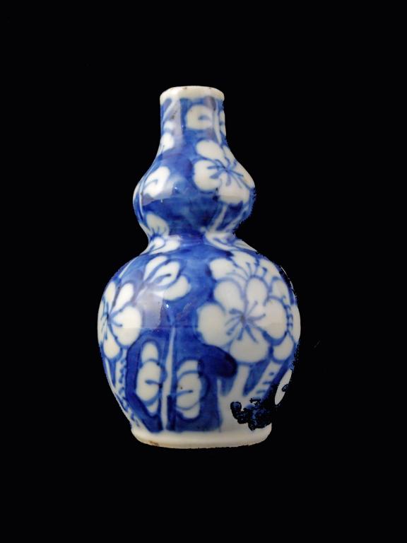 Antique Chinese Gourd Vase