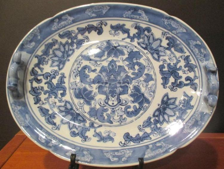 Blue & White Handled Serving Platter