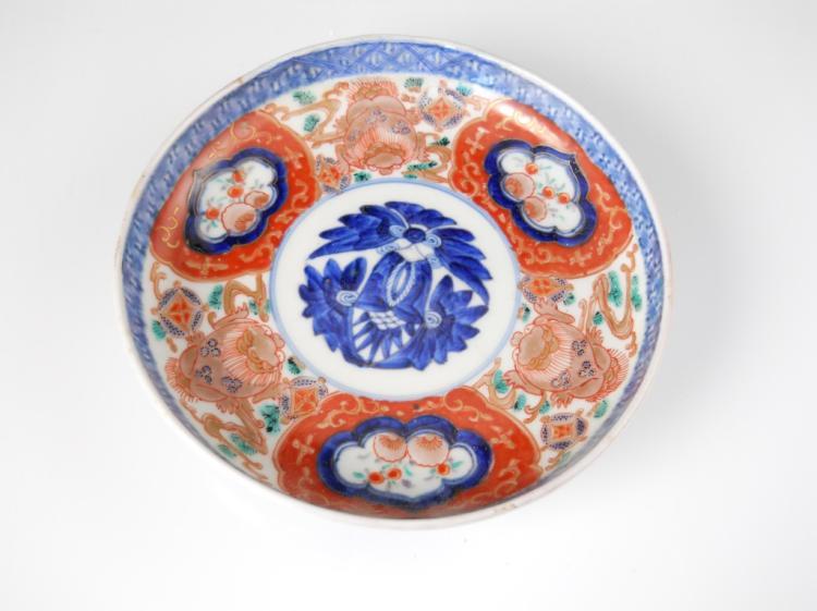 18thc Signed Japanese Imari Porcelain Saucer