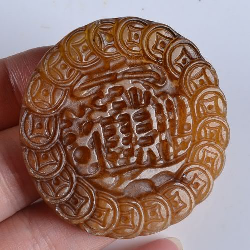 Chinese Carved Stone Money Medallion
