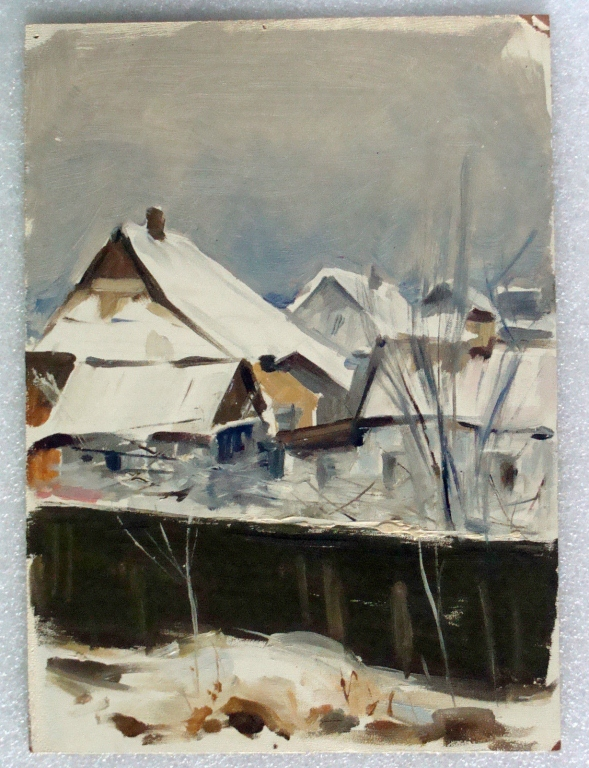 Russian Ukrainian, Signed Oil Painting