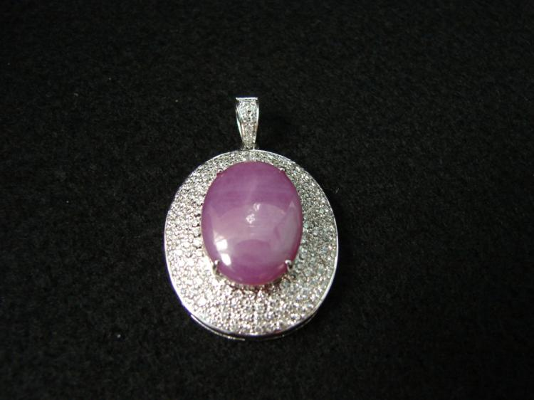 18kt White Gold, Star Ruby & Diamond Pendant