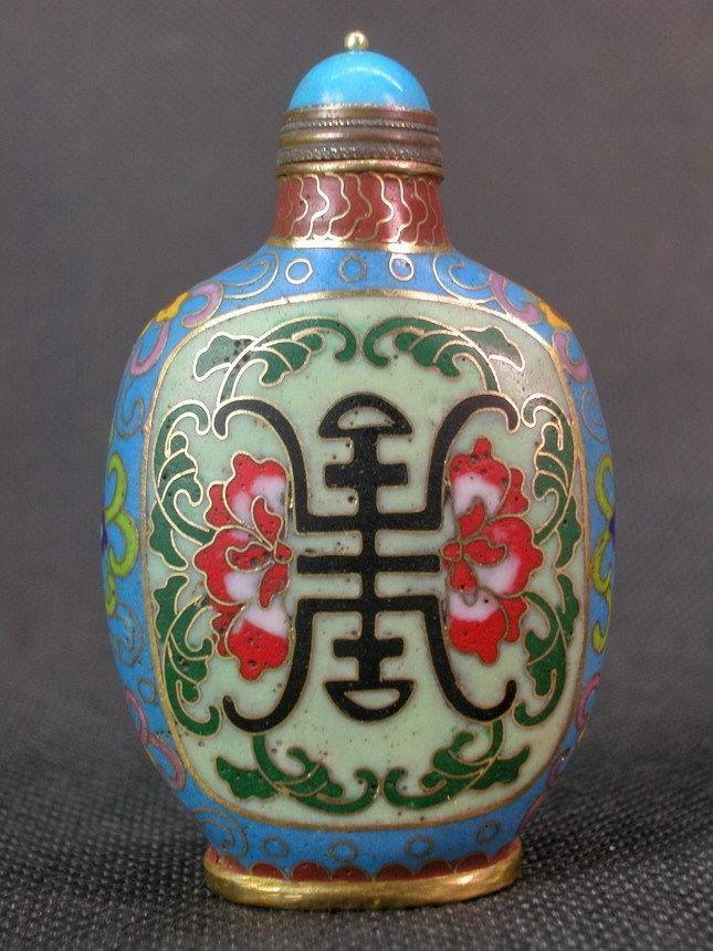 Furniture Bluffton Sc Home Asian Art & Antiques Chinese Art & Antiques Snuff Bottles