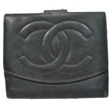 ad2c0c59aee Vintage Chanel Handbags & Purses for sale online   Invaluable