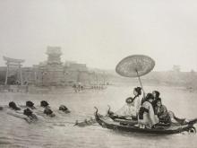 1880's Photogravure Print, The Japanese Ferry