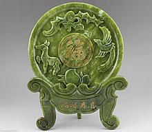 Dark Green Jade Carved Disk