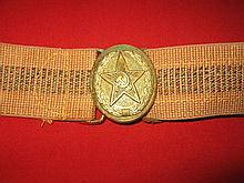 Russian Militia Officers Belt with Brass Buckle
