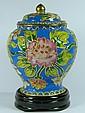 Lovely Cloisonne Copper & Enameled Decorative Jar