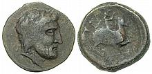 Ancient Greek Krannon, Thessaly, Coin