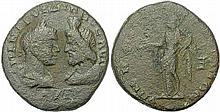 Rare Ancient Roman Coin Gordian III Coin
