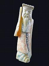 Carved Bone Okimono Figure