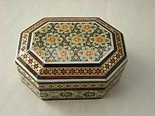 Khatam Persian Wooden Handcraft Jewelry Box.