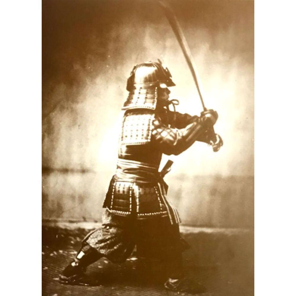 Samurai With Raised Katana Sword Photo Print