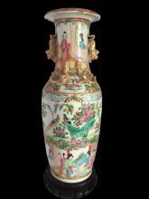 Chinese 19th C Porcelain Famille Rose Vase 30.5 cm