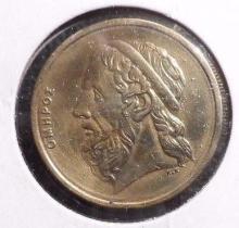 Circulated 1988 50 Drachmai Greek Coin