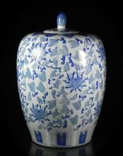 Large Chinese Blue & White Covered Ceramic Jar