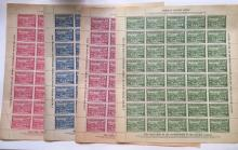 1940 Lot of 4 sheets of