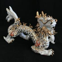 Feng Shui Dragon figurine - hand crafted and decorated Chinese porcelain