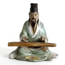 Porcelain ORIENTAL MAN figurine statuette, made by Shanghai Artistic ceramic factory