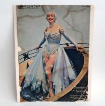 Vintage?SUNDAY?NEWS magazine cover July 8, 1951 with photo Dorothy Lamour