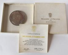 Sterling silver .925 Republica de Panama 20 Balboas uncirculated coin, 1971 with certificate of authenticity and box