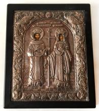 Vintage hand made Orthodox Saint sterling silver Icon - Agios Konstantinos & Eleni ( Saints Constantine & Helen )