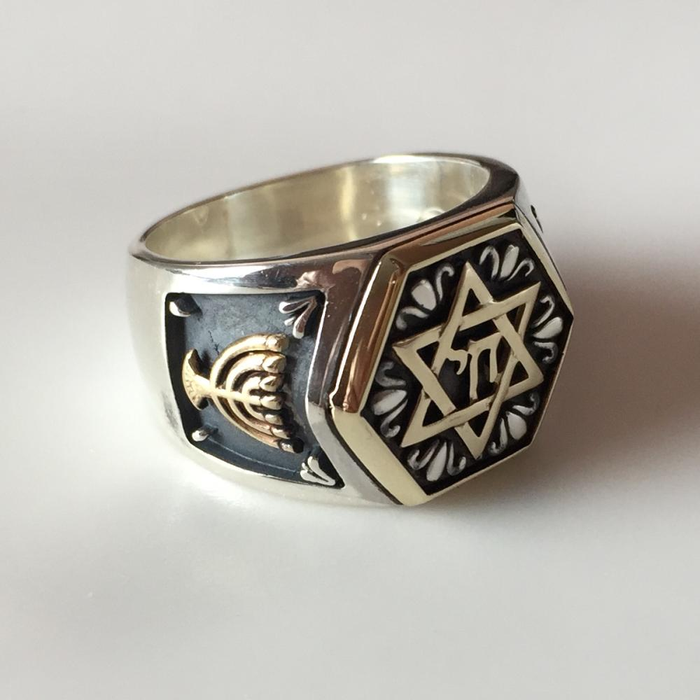 Jewish symbols ring 14k gold sterling silver ring Star of David Chai Menorah, size 10