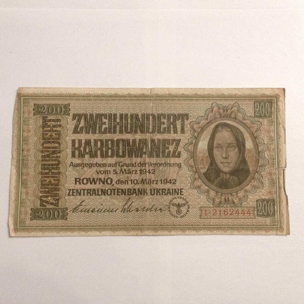 1942 200 Karbowanez Zweihundert Rowno German Occupation Soviet Ukraine Banknote #1.2162444