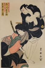 Kabuki Actors Ichikawa Omezo annd Iwai Kumesaburo