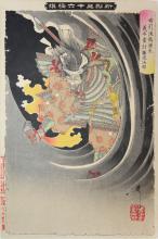 Ghost of Wicked Genta Yoshihira Attacking Nanba Jiro at Nunobiki Waterfall