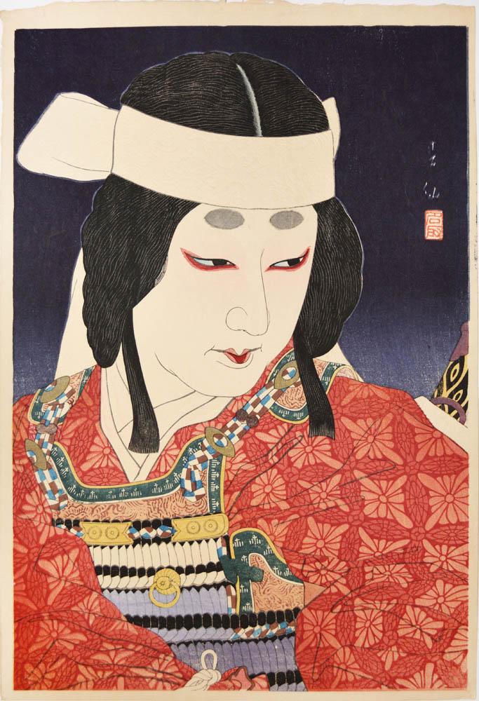 Nakamura Shikaku II as Shizuka-gozen at Horikawa