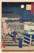 Yanagibashi at Night