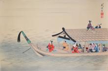 Moon Viewing in Edo Period