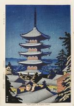 Moon Light in Yasaka Pagoda