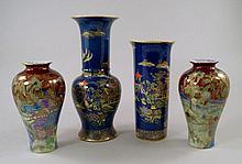 A pair of Wiltonware lustre vases, 20th century,
